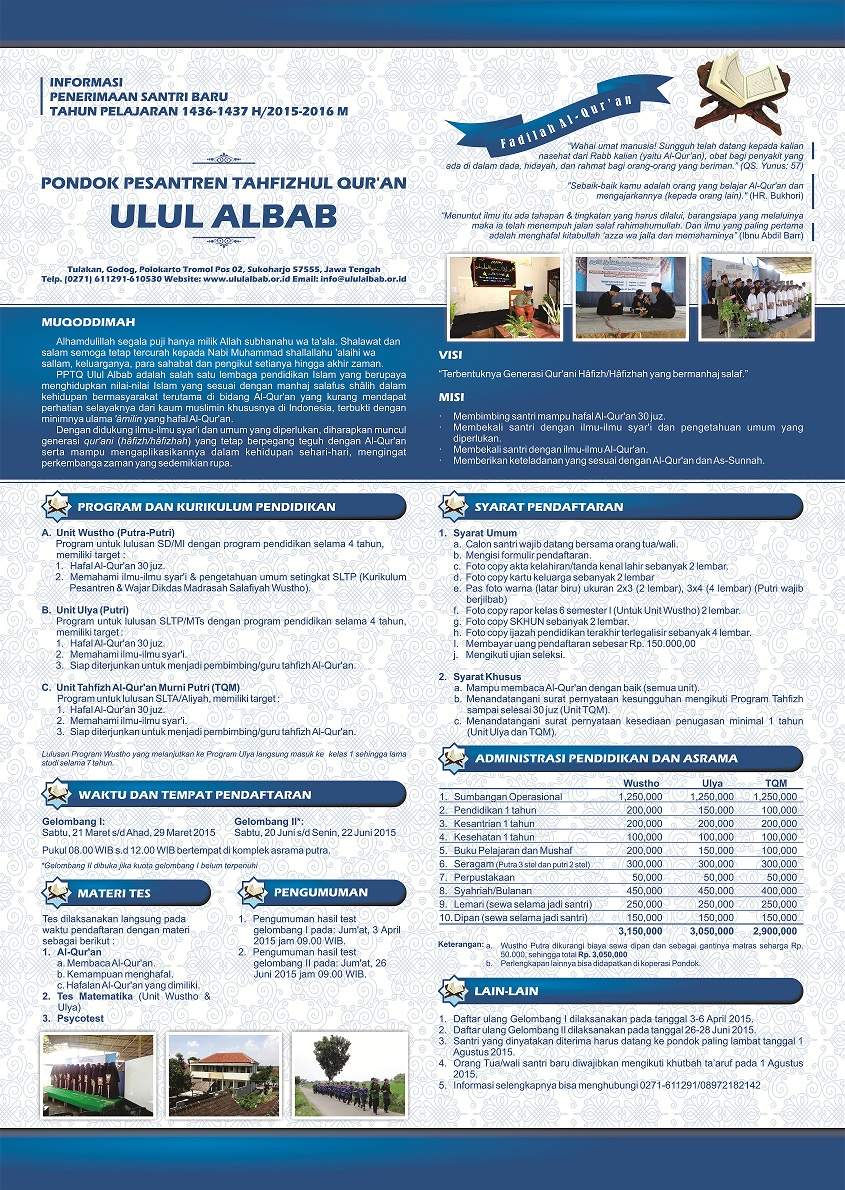 Brosur 2015 (Flyer)